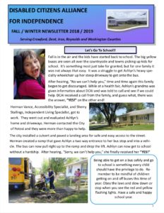 DCAI 2018 Fall Newsletter